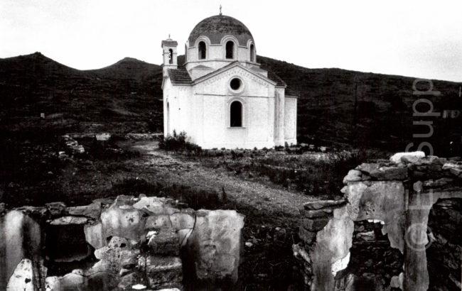 Griechenland, Attika Cap Sounion, antike Ruinen (1975) / Greece, Attica Cape Sounion, ancient remains (1975)